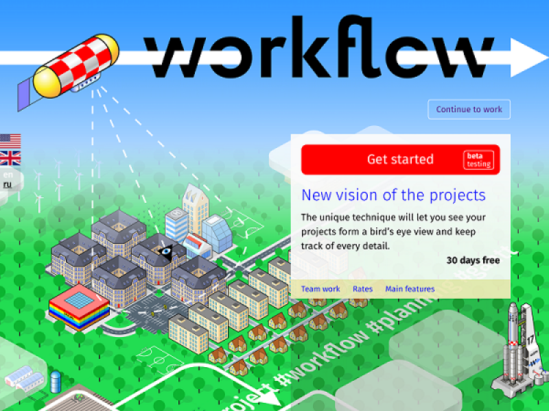 workflow link